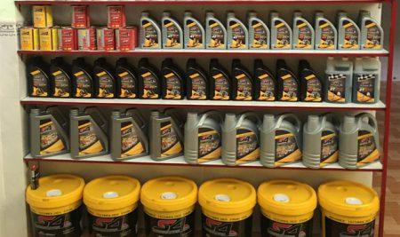 Đại lý dầu nhớt S4 tại Gia Lai, cửa hàng bán dầu nhớt tại Gia Lai