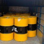 #Dầu thủy lực 32-46-68 là gì? giá mới nhất của dầu thủy lực hiện nay